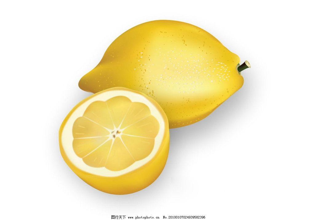 柠檬矢量图图片