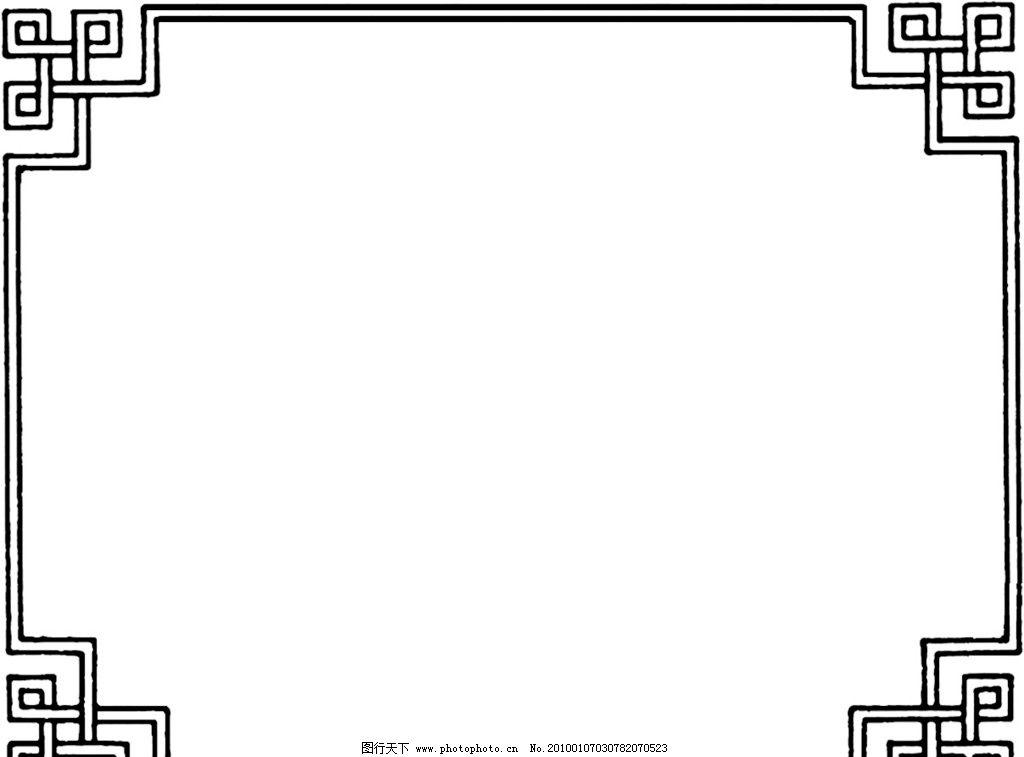 古典边框 15图片