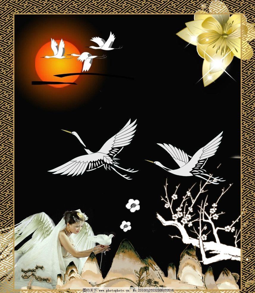 日落 月亮 花鸟 婚纱 树山 燕子 花边 黑色 星星 源文件图片