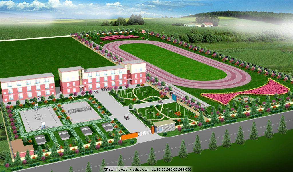 设计图库 界面设计 网页界面模板  学校鸟瞰效果图 效果图 楼 操场