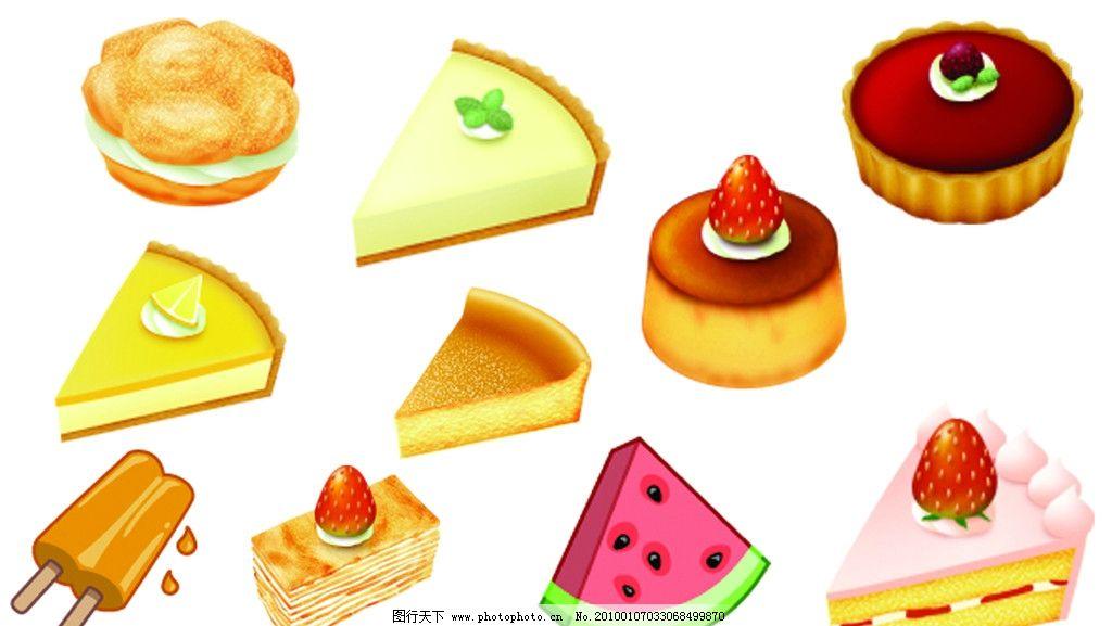 卡通甜点素材图片
