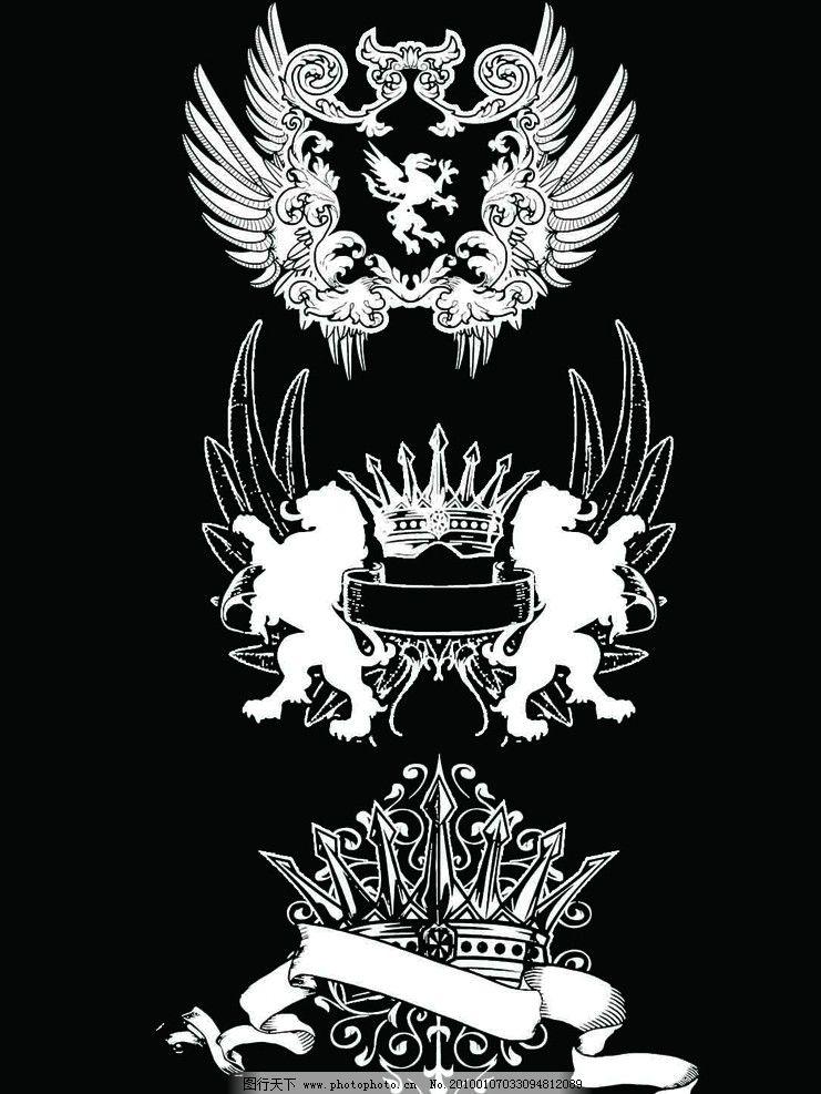 欧式花纹 花纹 皇冠 翅膀 狮子 鹰 t shirt图案 欧洲风格 欧洲古典