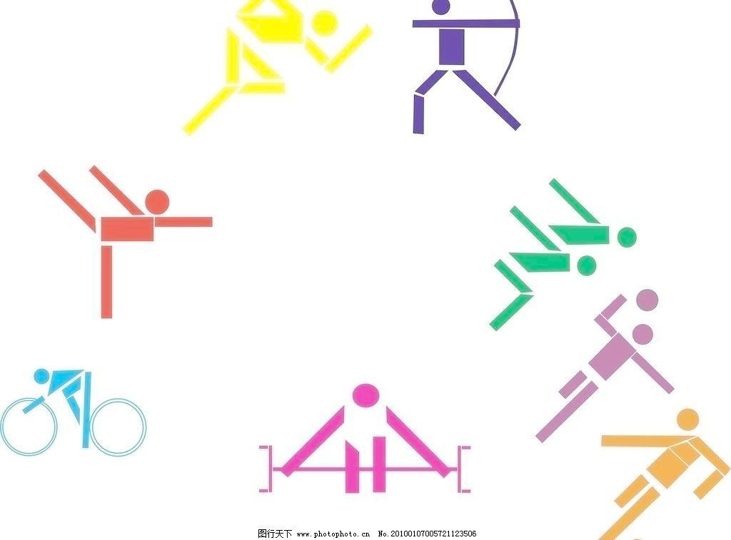 运动小人 底纹背景 底纹边框 篮球 跑步 骑自行车 射箭 矢量背景