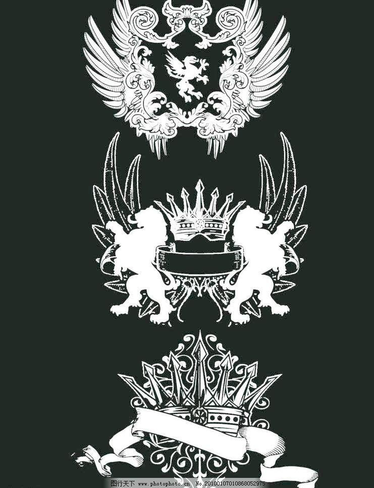 欧式花纹 翅膀 底纹边框 花纹边框 皇冠 欧式花纹素材下载 欧式花纹