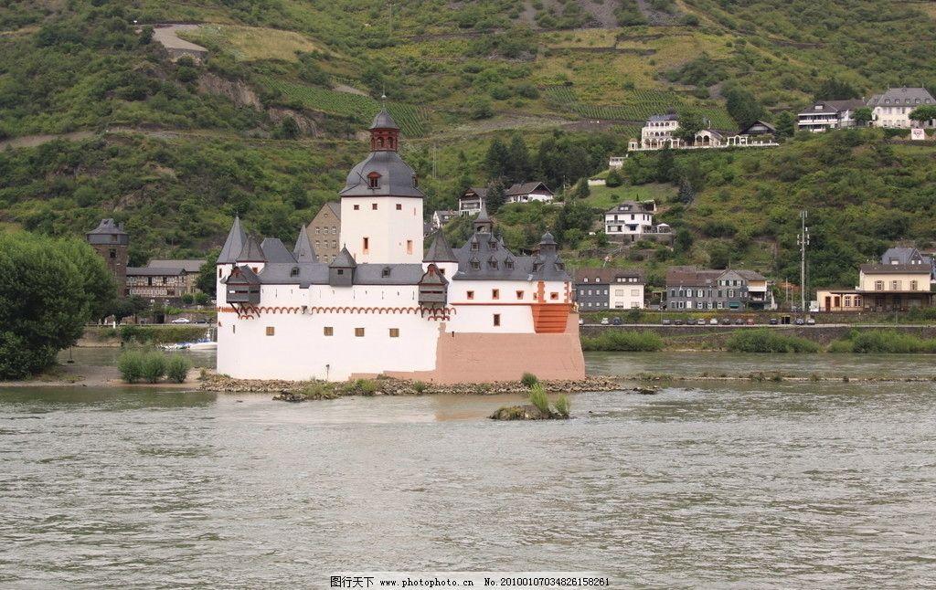 欧洲风景 河流 莱茵河 城堡 碉堡 山 别墅 水 自然风景 自然景观