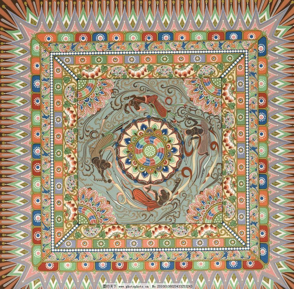 中国传统图案 藏族文化 团花 花纹 藏文化底纹 民族 民族图案