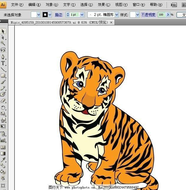 老虎矢量 黑白 线条 老虎 矢量 威猛 有神 雄伟 动物专题 野生动物