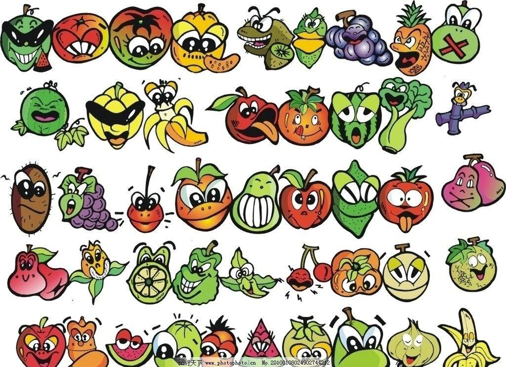 可爱矢量卡通水果合辑图片