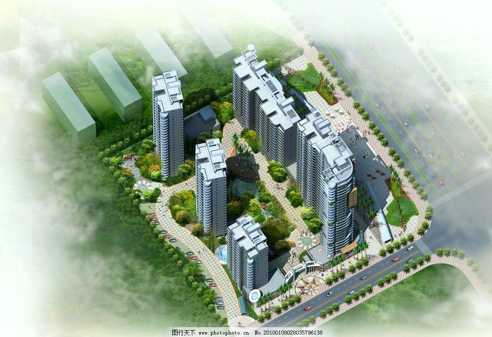设计图库 环境设计 建筑设计  沿街商住楼之鸟瞰图 效果图 室外效果图