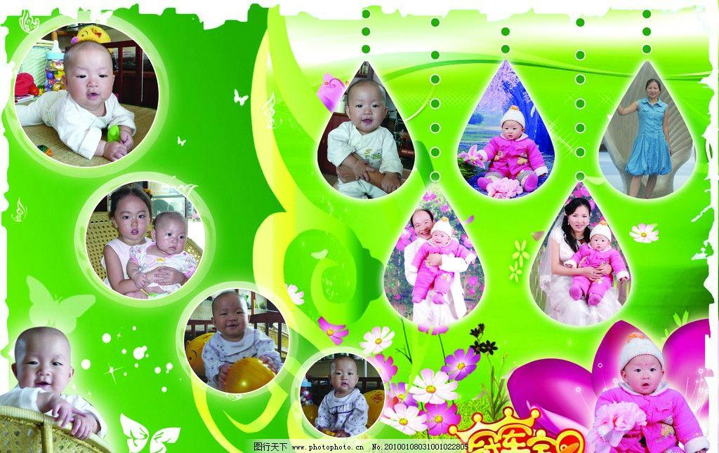 儿童写真系列公主篇 儿童照片 美丽花朵 冠军宝宝 可爱公主 儿童写真