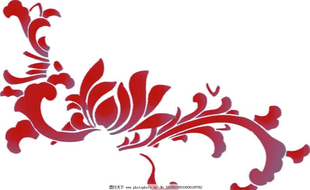 漂亮的装饰花边图案 简笔画