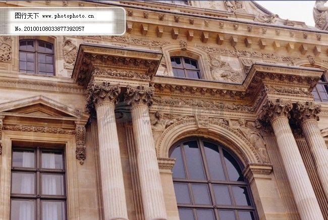 欧式建筑免费下载 欧式风格建筑摄影图片 欧式风格建筑摄影图片 图片