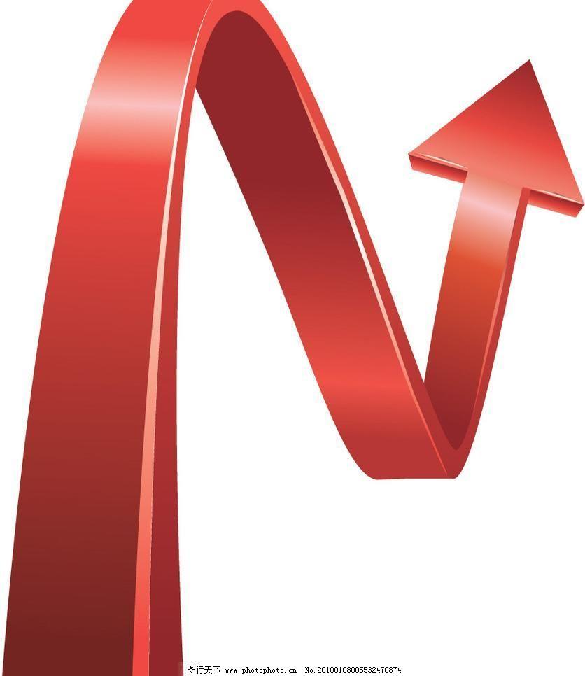 eps 标识标志图标 波浪 红色 箭头 箭头矢量素材 小图标 箭头矢量素材