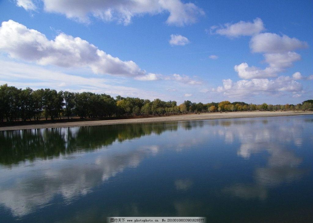 白沙湖 新疆 哈巴河县 地质公园 白湾 国内旅游 旅游摄影 摄影 480dpi