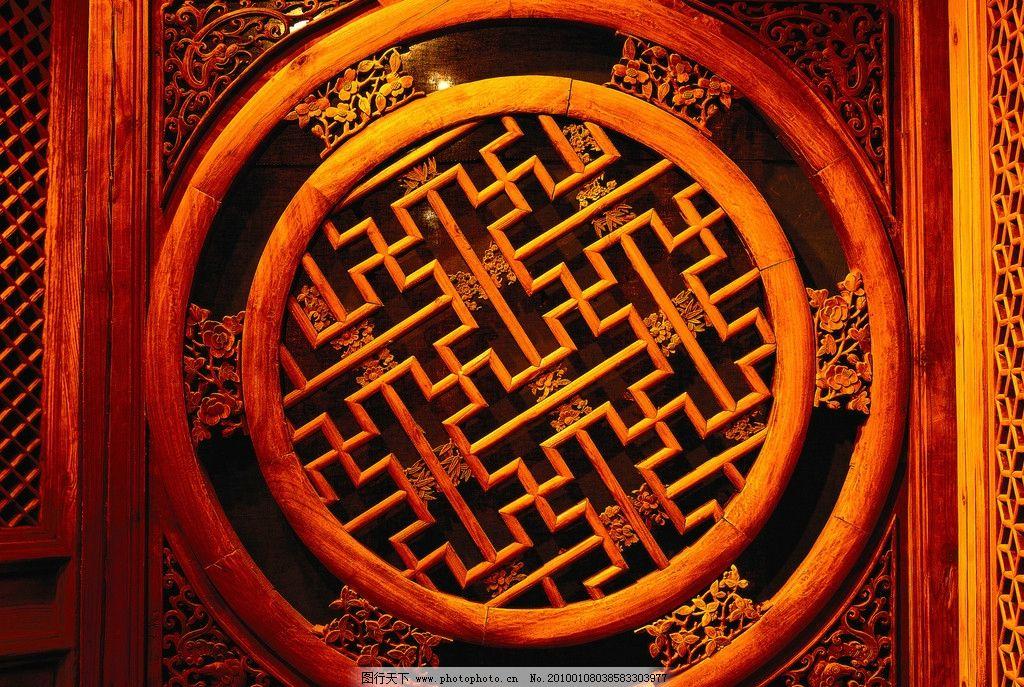 古代门窗艺术 木雕 木雕回纹 古代传统艺术 摄影