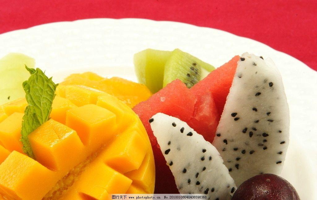 水果拼盘 菠萝 西瓜 猕猴桃 荔枝 橘子 火龙果 蔬菜水果 摄影