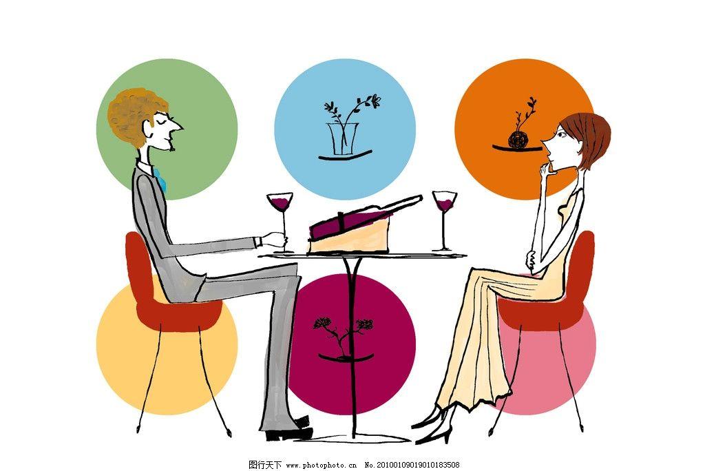插画艺术 手绘 流行生活 人过中年 红酒 高脚杯 亲情 绘画书法 文化