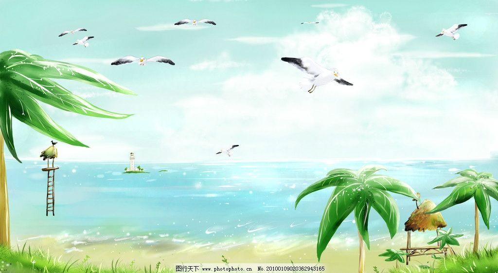 海鸥 移门 大海 风景 花边花纹 底纹边框 设计 72dpi jpg