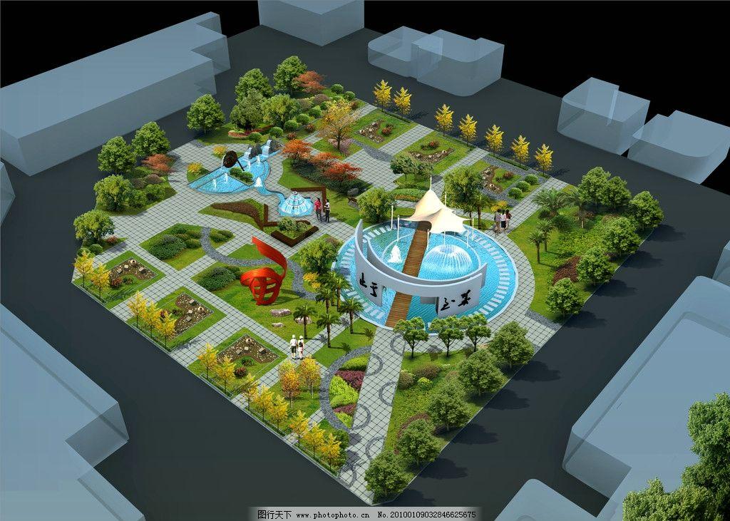 学校广场景观源文件 景观设计 景观效果图 植物 植被 建筑群 雕塑