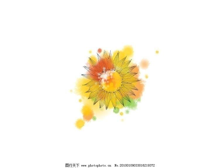 手绘向日葵 手绘 向日葵 水墨 水彩 花 花卉 psd分层素材 源文件 300