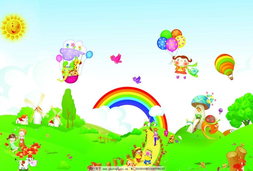 幼儿园卡通墙画图片