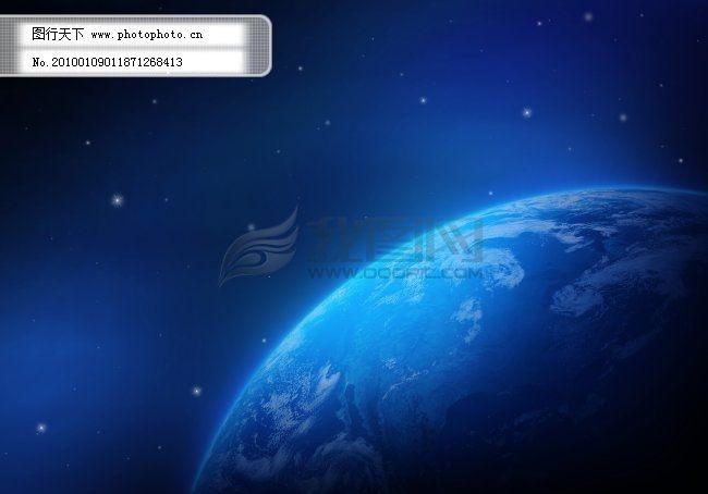 高清桌面壁紙藍色地球宇宙世界背景圖片