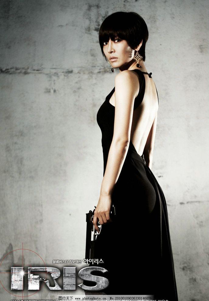 韩剧《iris》明星人物剧照 韩国 电视剧 摄影