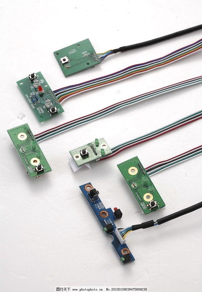 线路板 线缆连接器 电路板 接插件 摄影
