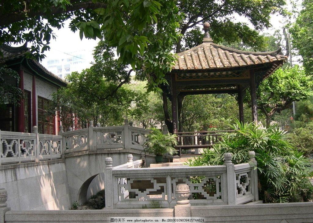 古亭 建筑 古代 凉亭 树林 景观 石桥 园林 中国古建筑 建筑摄影