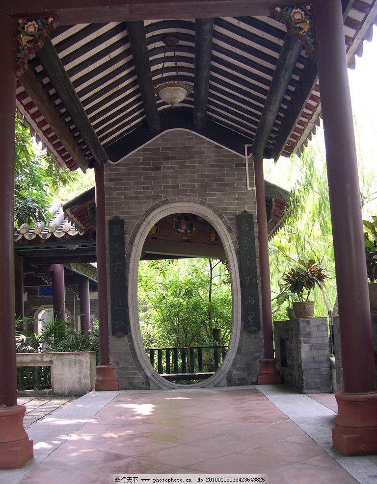 古代长廊 古代 长廊 园林 柱子 拱门 走廊 中国古建筑 建筑摄影 建筑