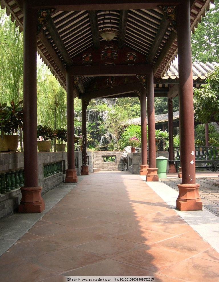 古代長廊 古代 長廊 園林 柱子 拱門 走廊 中國古建筑 建筑攝影 建筑