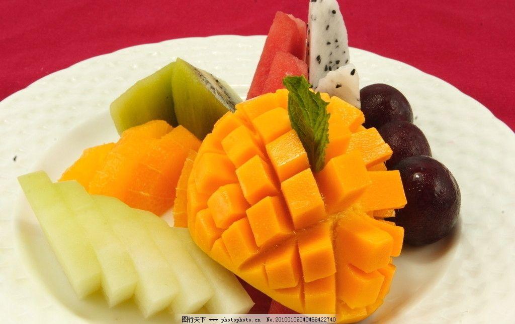水果拼盘 菠萝 西瓜 猕猴桃 荔枝 橘子 火龙果 蔬菜水果 食物原料图片