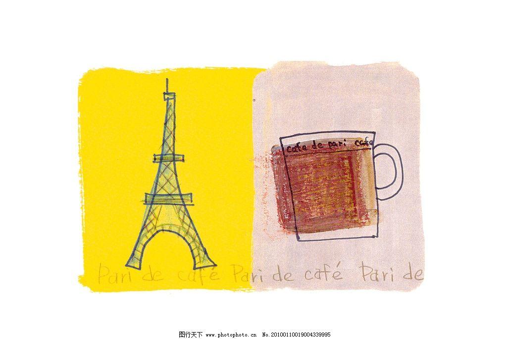 插画艺术 手绘 流行生活 杂志插画 咖啡 天梯 幽默插画 趣味插画 绘画
