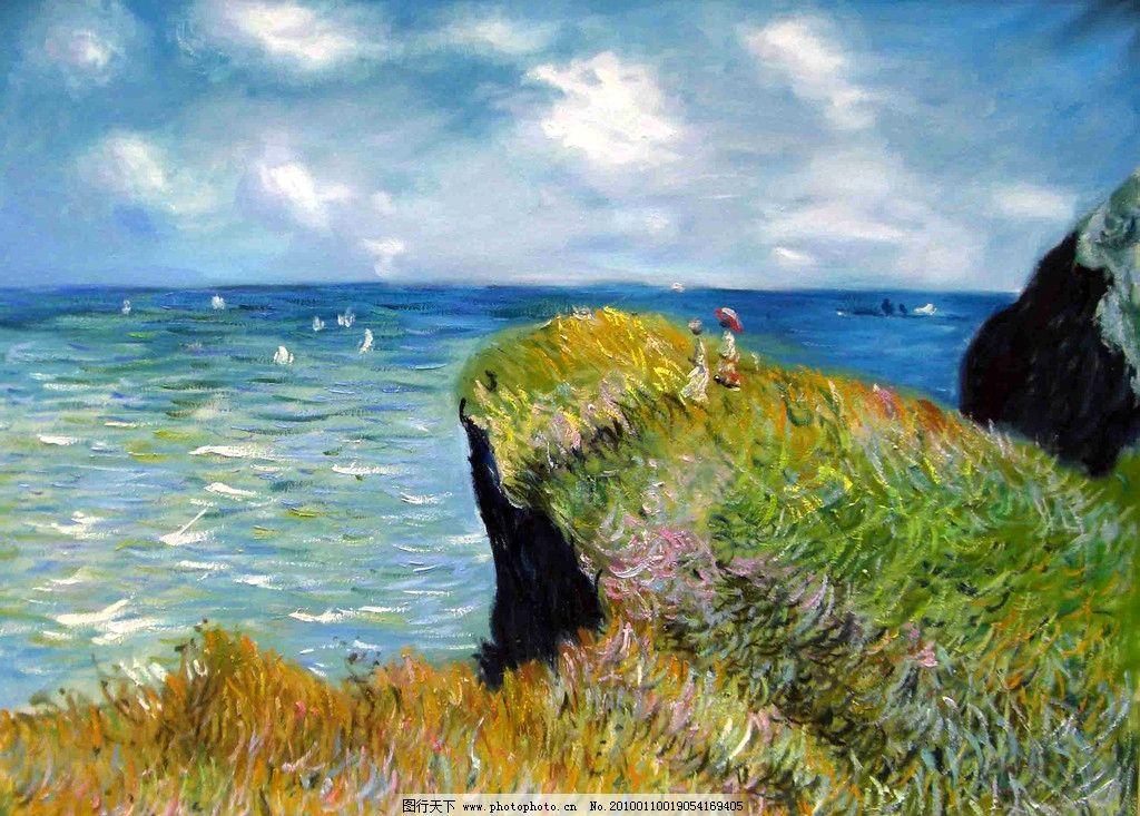 春天的海岸 大自然 景观 景象 天空 云彩 海岸 岩礁 岩石 花草 阳光