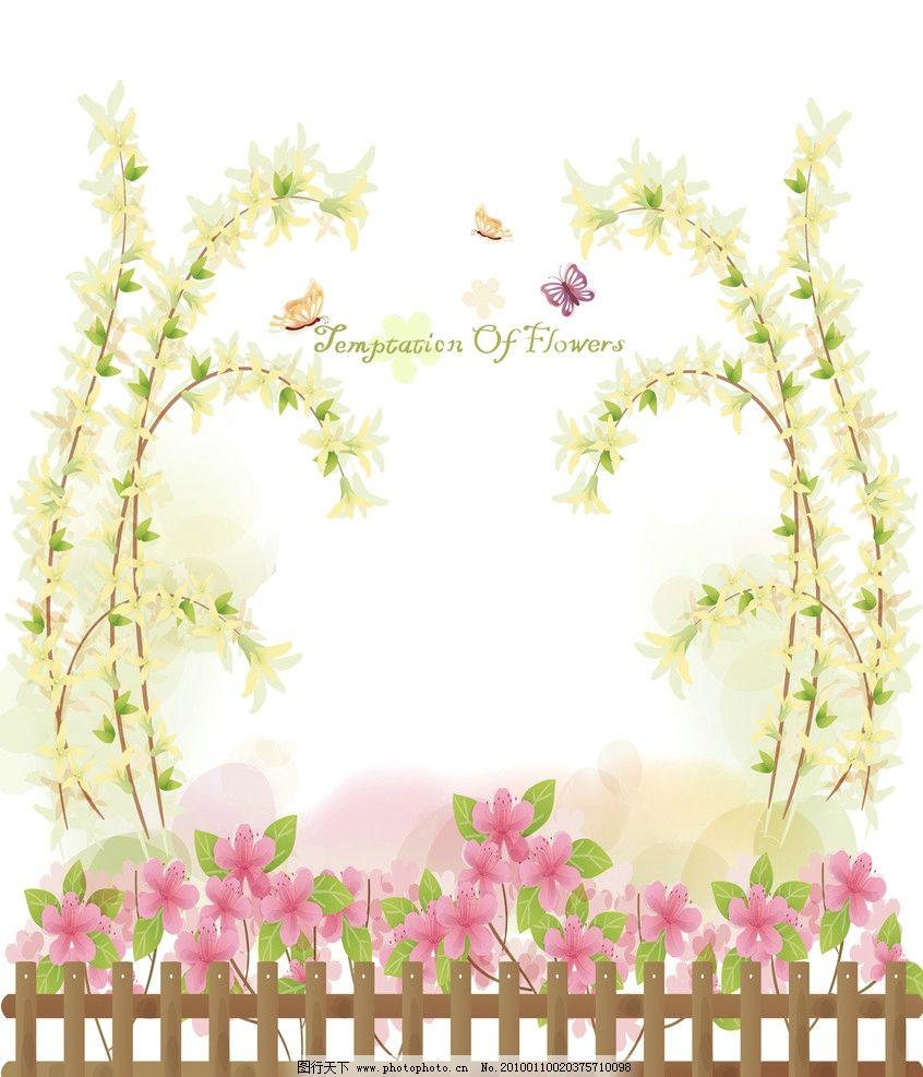 花纹 栅栏 蝴蝶 花朵 杜鹃花 移门素材 设计图库 花边花纹 底纹边框