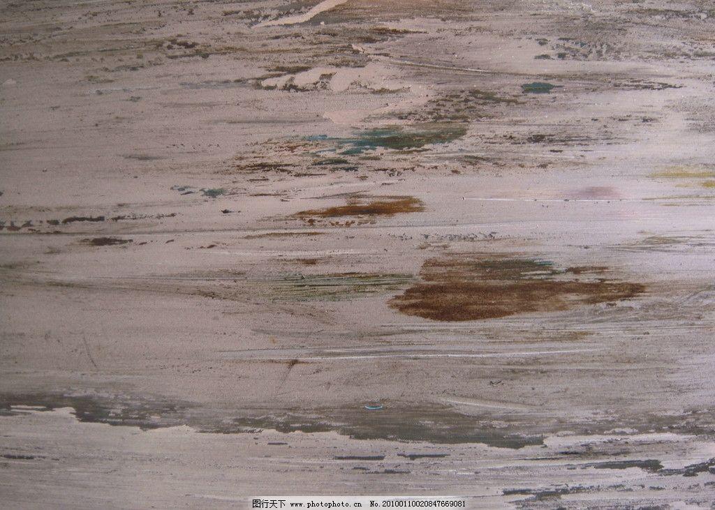 墙面刮痕素材 墙面 刮痕 材质 素材 地面纹理贴图材质 其他素材 底纹