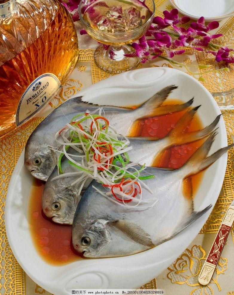 清蒸晶鱼 蒸鱼 美食 美味 烹饪 时尚菜 新时尚菜系 摄影