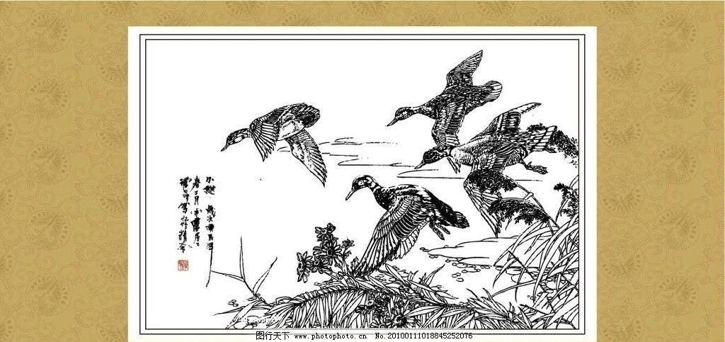 花边 工笔 国画 白描 线描 团花 绘画 古典 传统纹样 建筑 山水 动物