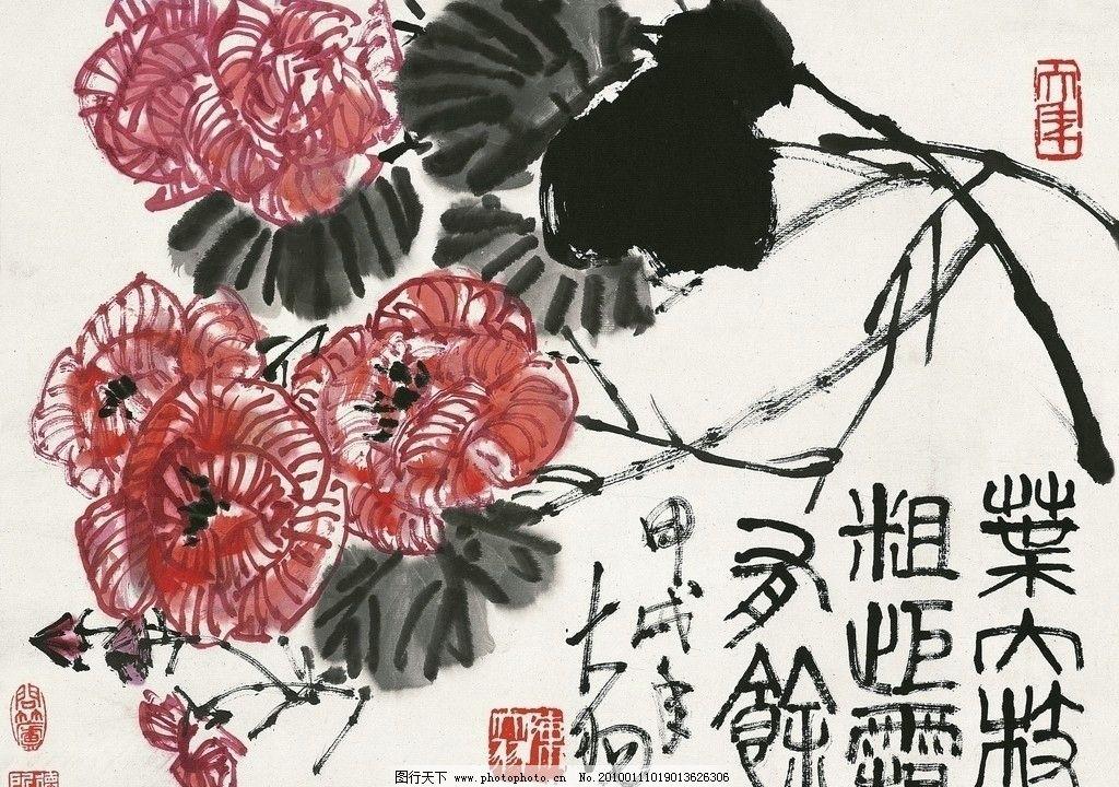 花鸟 名家 作品 陈大羽 国画 写意 国画欣赏 绘画书法 文化艺术