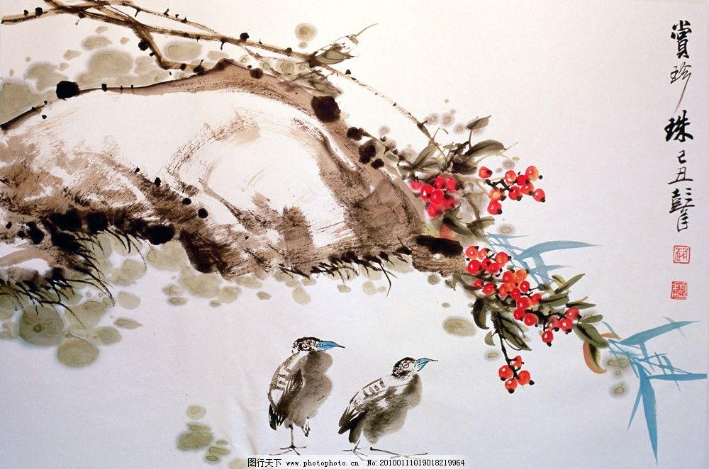 中国国画 樱桃图片