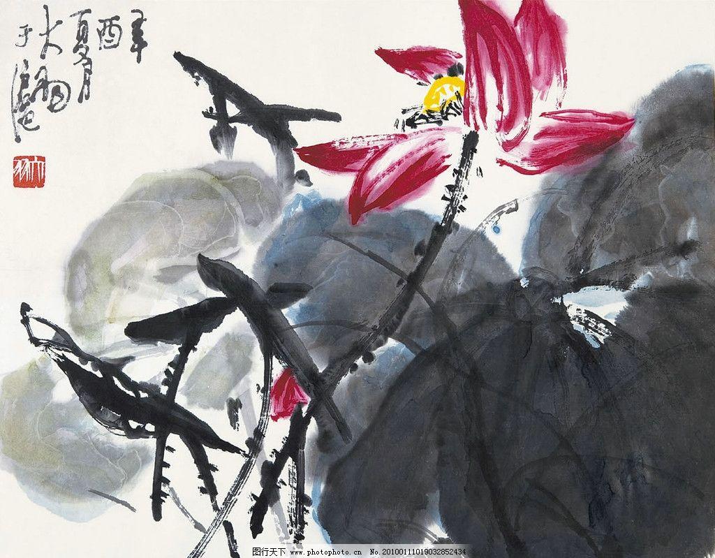 荷花 名家      陈大羽 国画 写意 花鸟 国画欣赏 绘画书法 文化艺术