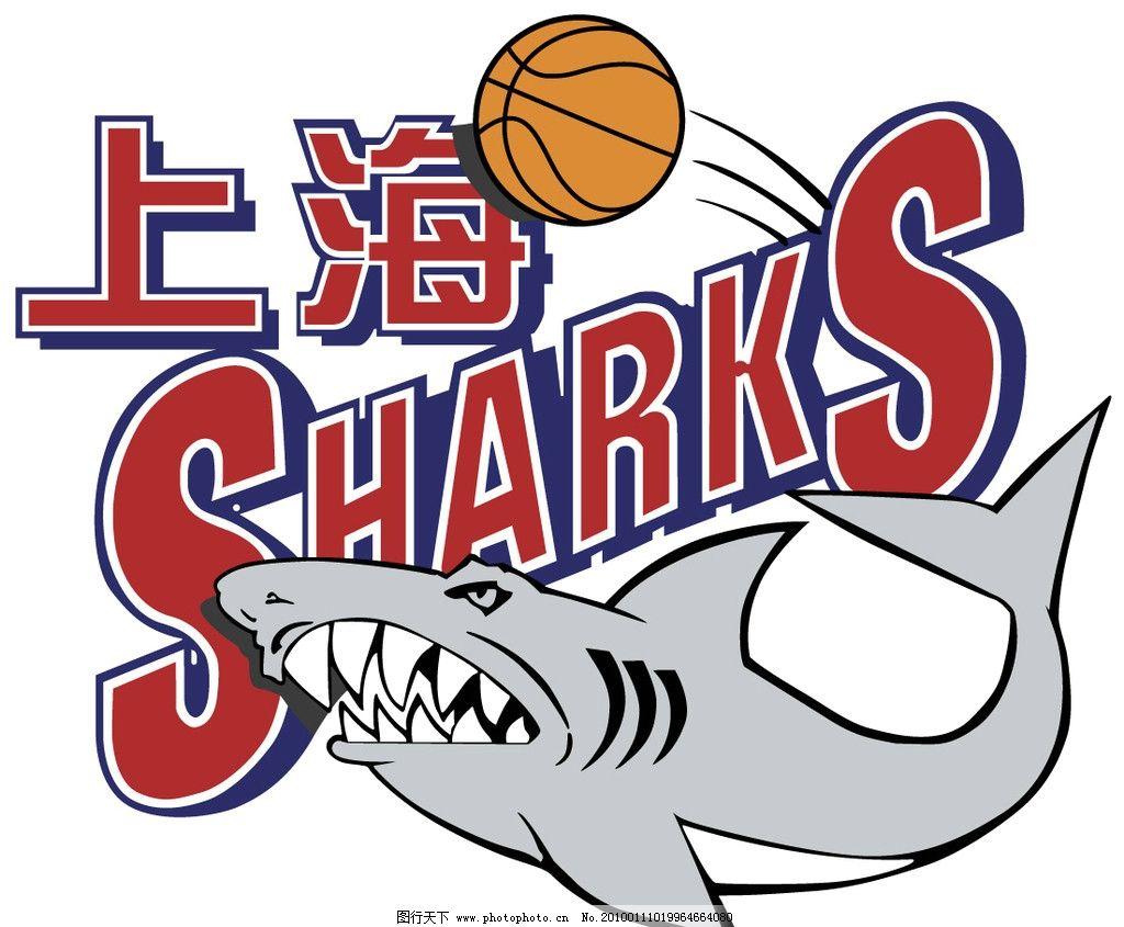 设计图库 标志图标 企业logo标志