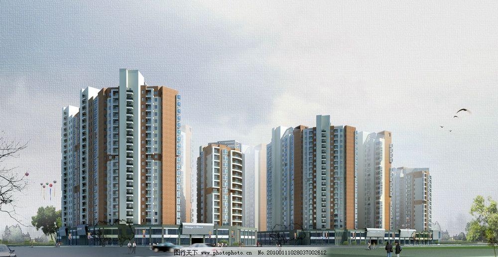 沿街商業住宅樓角度二 沿街商住樓之透視圖 效果圖 室外效果圖 建筑