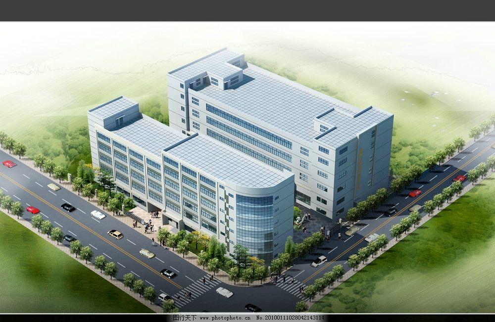 厂区鸟瞰图 沿街商住楼之透视图 效果图 室外效果图 建筑 街景