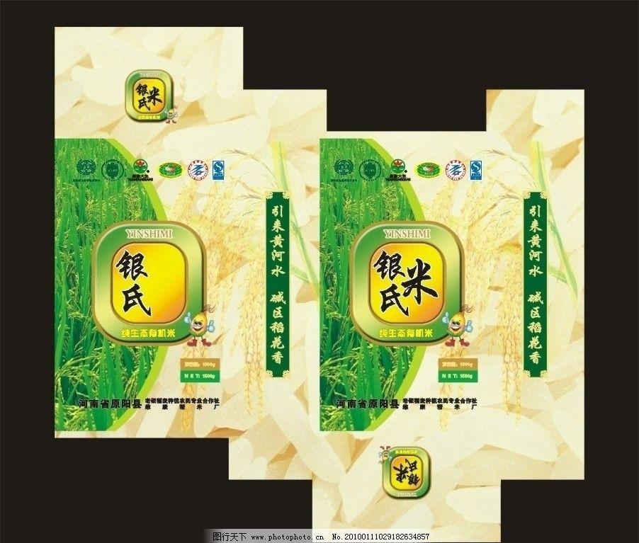 银氏米 稻谷 绿色 大米 包装 包装盒展开图 包装展开图 包装设计 广告