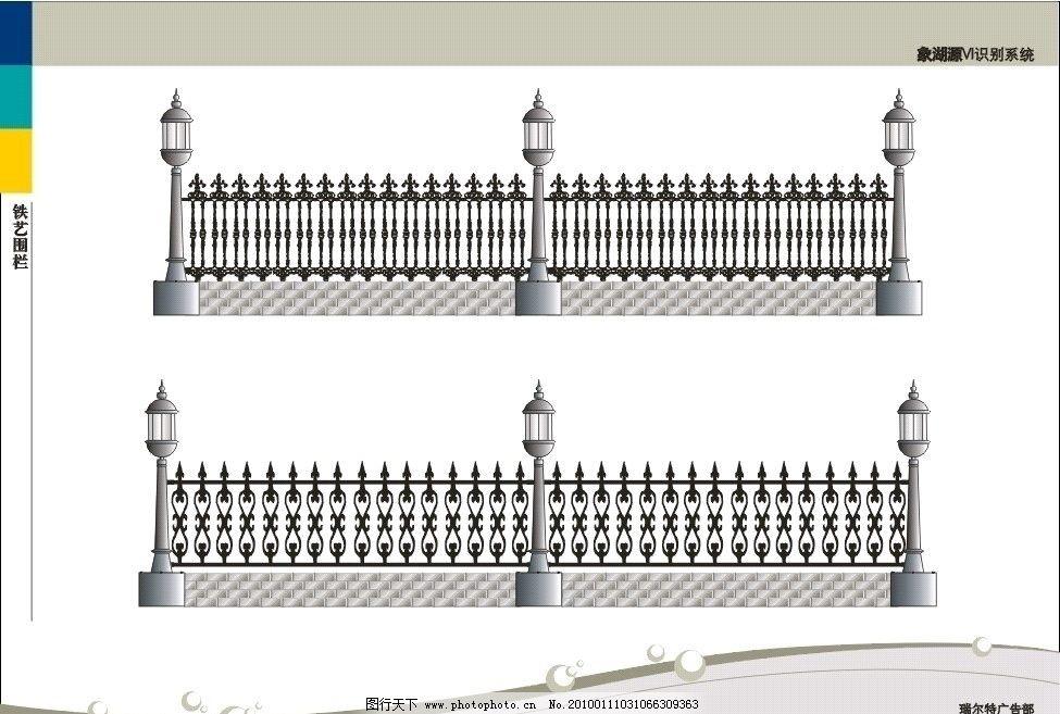 铁艺栅栏设计 铁艺 铁艺栅栏 围墙矢量图 欧式铁艺矢量图 欧式灯 铁艺