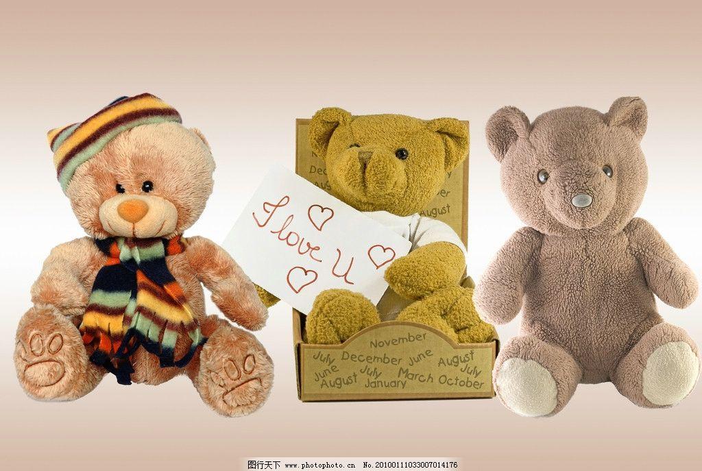 泰迪熊分层素材 泰迪熊 熊 泰迪熊图片 泰迪熊素材 可爱 布娃娃 玩具