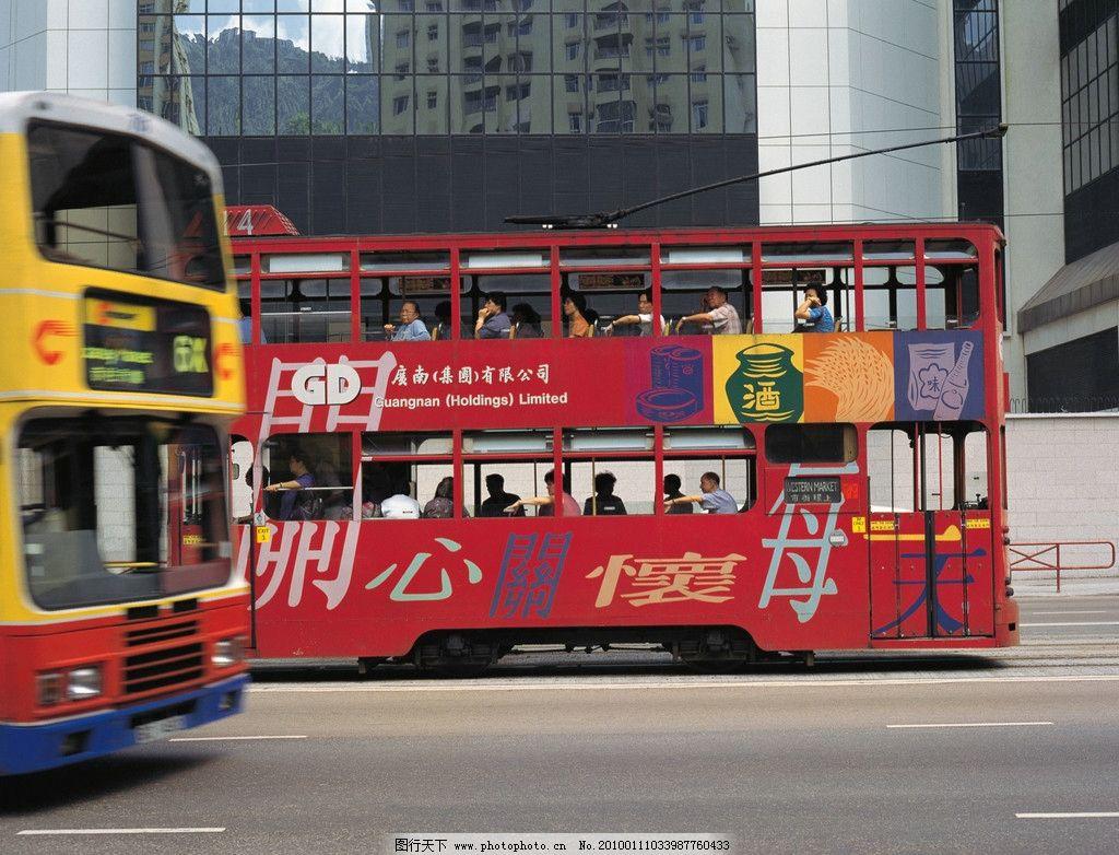 香港风景 香港 中环街道