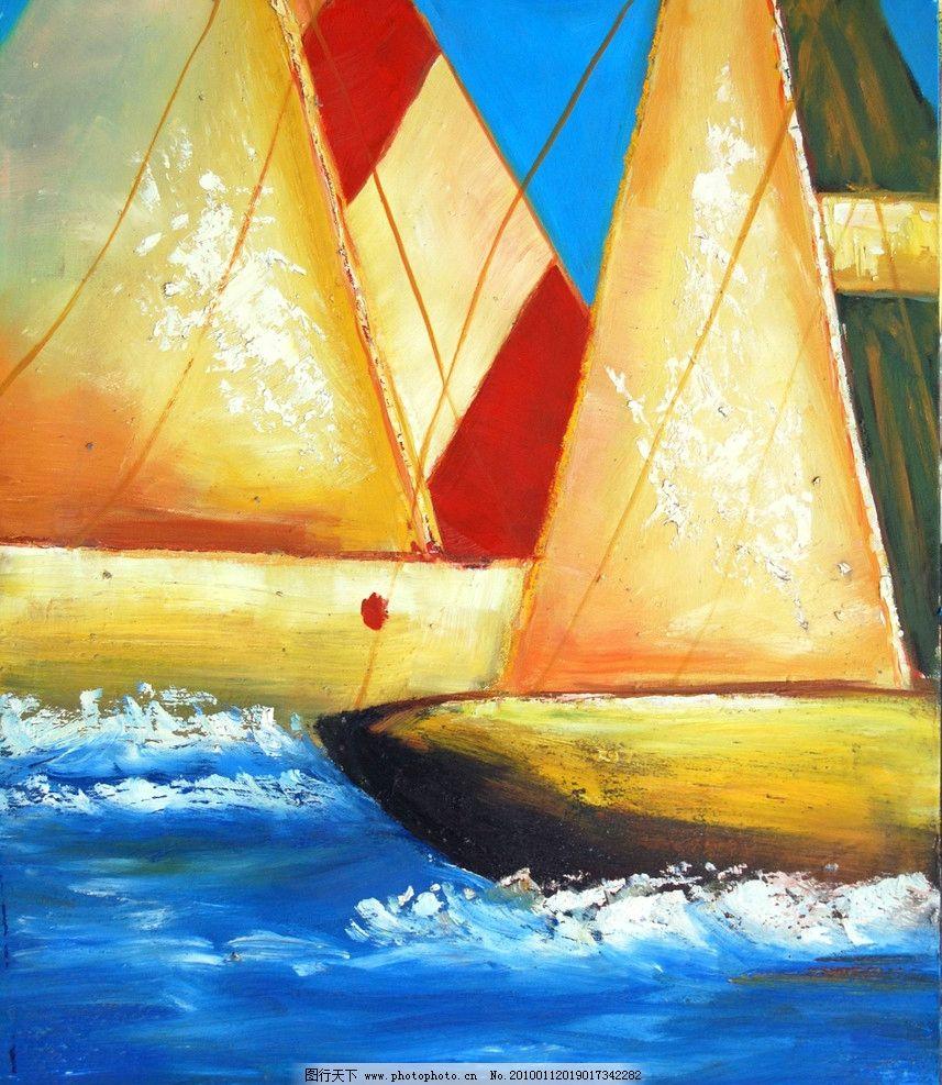 油画 帆船 无框画 装饰画 大海 海浪 挂画 艺术画 绘画书法 文化艺术