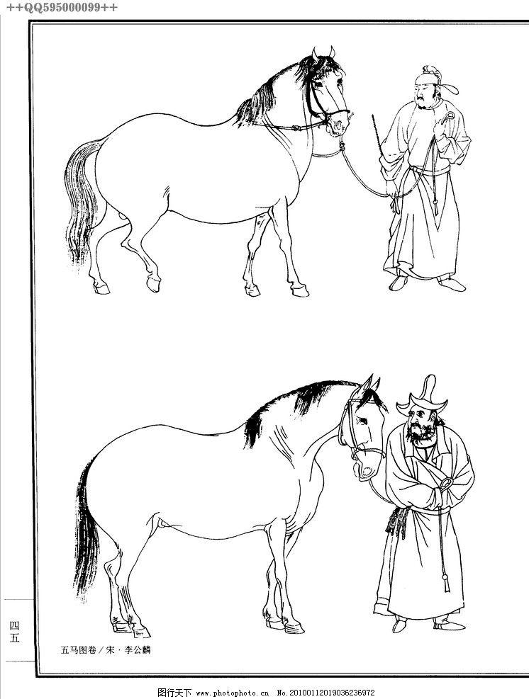 古代人物 人物图稿 人物图谱 白描 手绘 线描 黑白稿 绘画 人物画